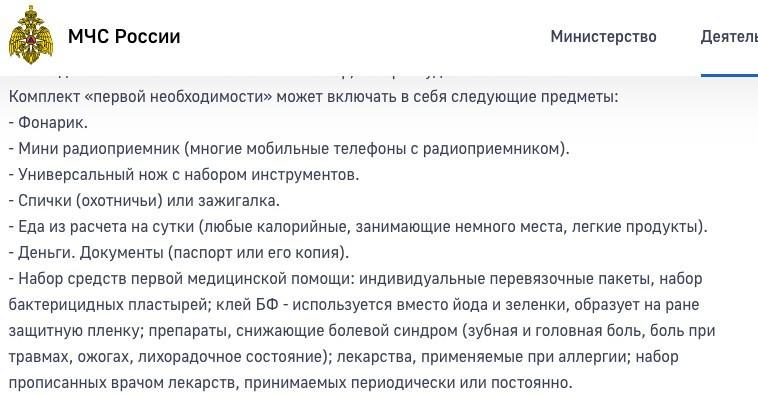Bigpicture ru snimok jekrana 2021 05 13 v 08.png
