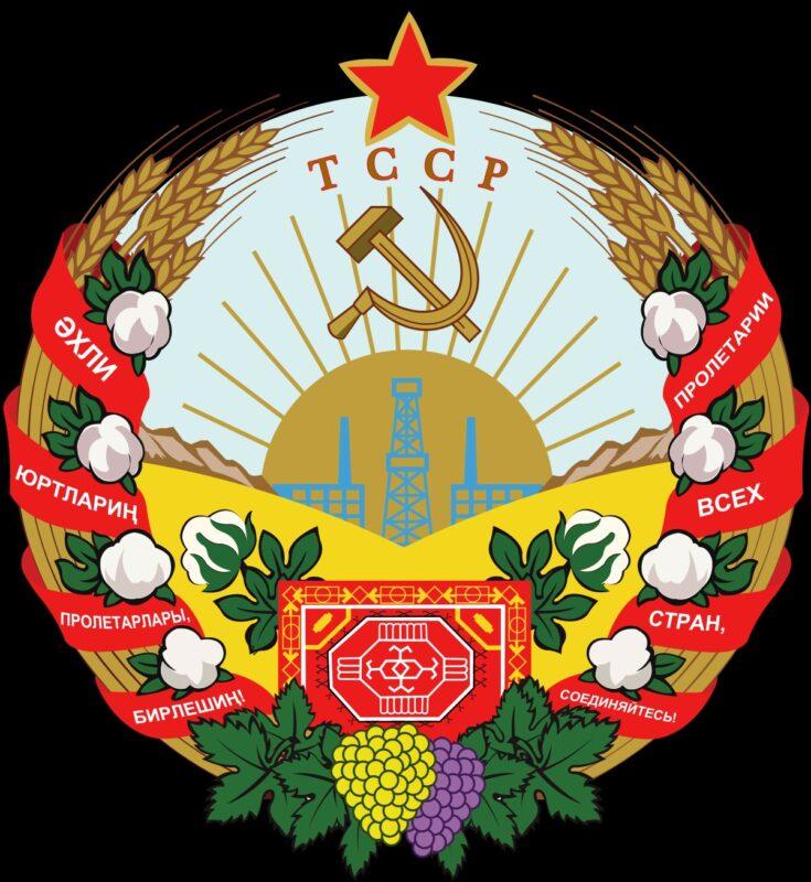 Bigpicture ru 1200px emblem of the turkmen ssr