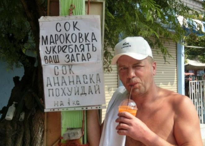 Bigpicture ru 28kokteyl