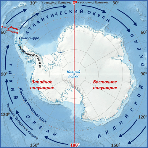 Bigpicture ru антарктида 1 w500