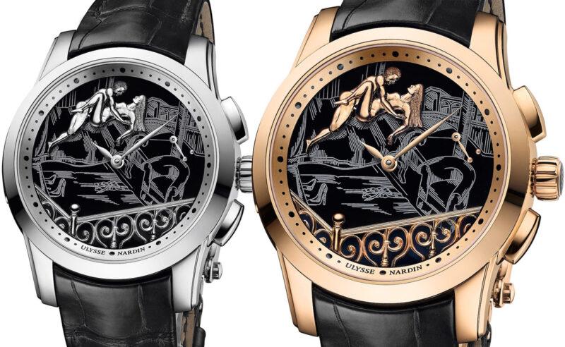 Эротические часы img 2064