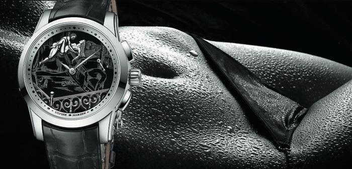 Эротические часы img 2075