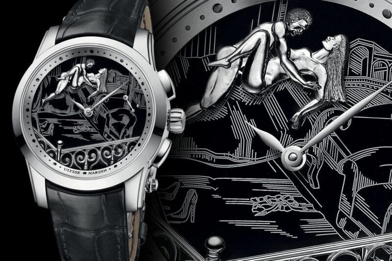 Эротические часы img 2101