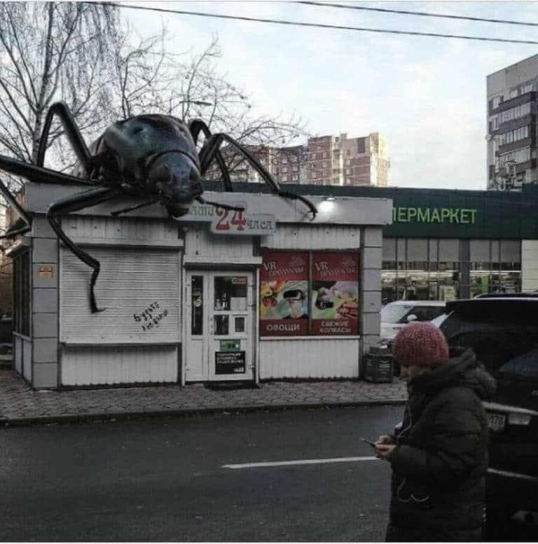 Bigpicture ru monstry 035 768x777