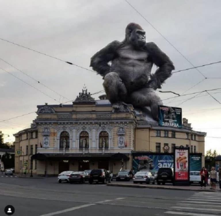 Bigpicture ru monstry 041 768x750