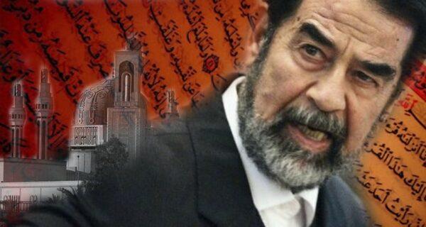Тайна «Кровавого Корана» — книги, написанной кровью Саддама Хусейна