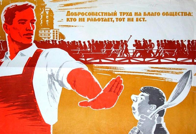 Bigpicture ru vozvrashchaemsya v sssr v rossii vvedut nalog na tuneyadstvo