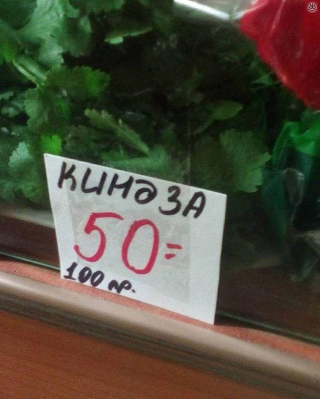 Bigpicture ru 10kinza