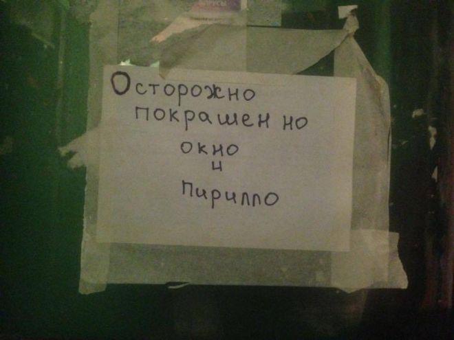 Bigpicture ru 11okrasheno