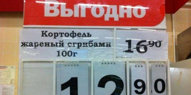 Bigpicture ru 17akciya