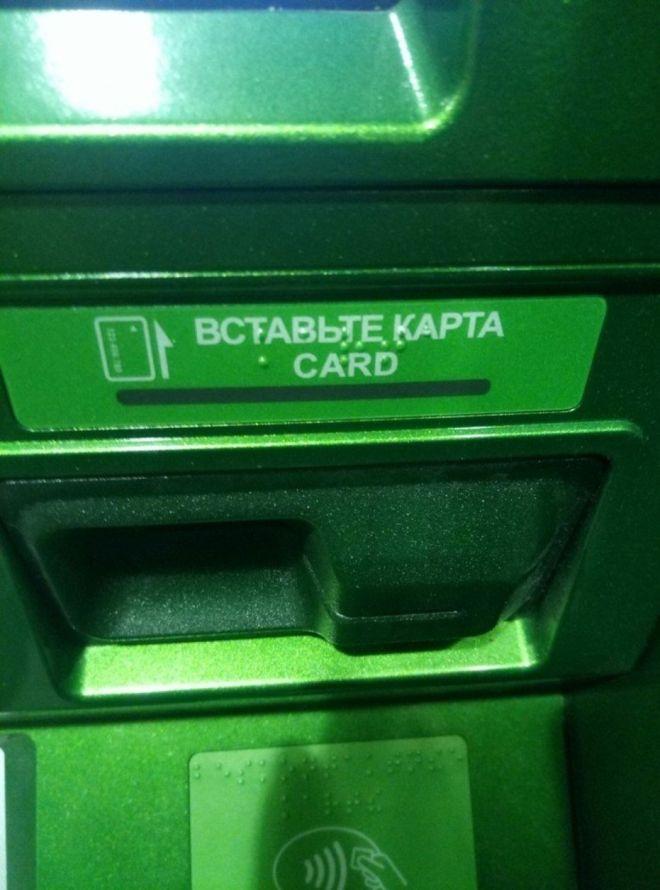 Bigpicture ru 21karta