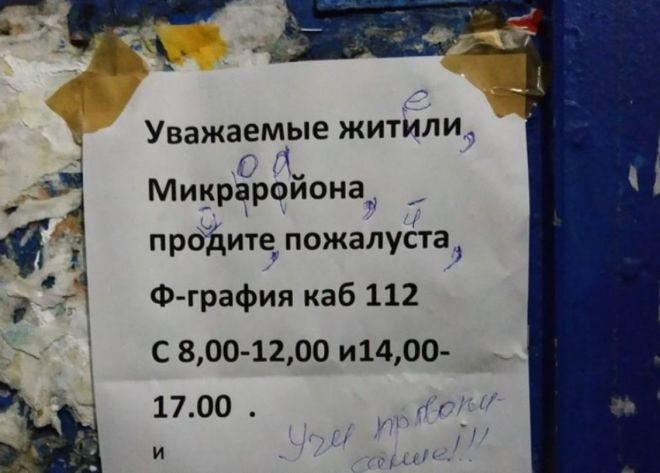 Bigpicture ru 22zamechanie