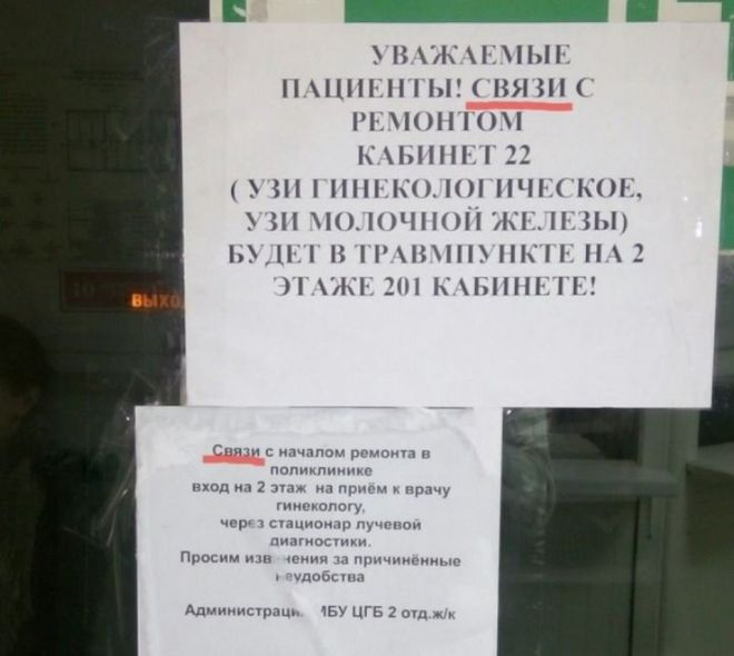 Bigpicture ru 23svyazi