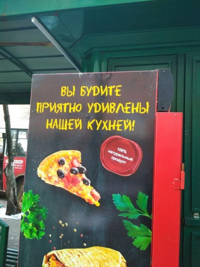 Bigpicture ru 24udivlenie