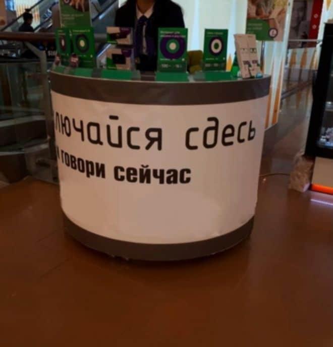 Bigpicture ru 25zdes