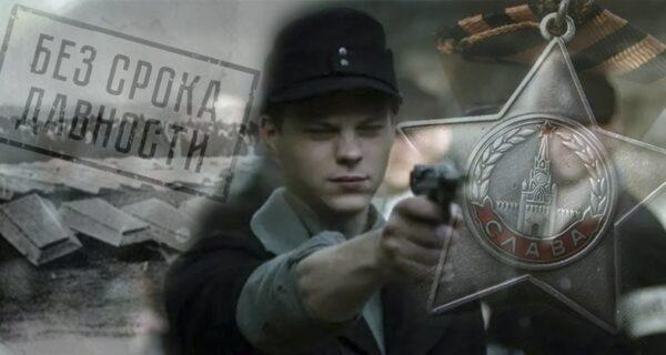 Вместо ордена – расстрел, или Как «награда» нашла нацистского карателя и члена КПСС Алекса Лютого