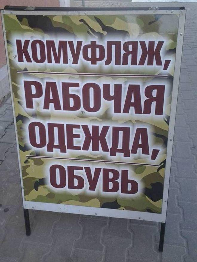 Bigpicture ru 8kamuflyazh