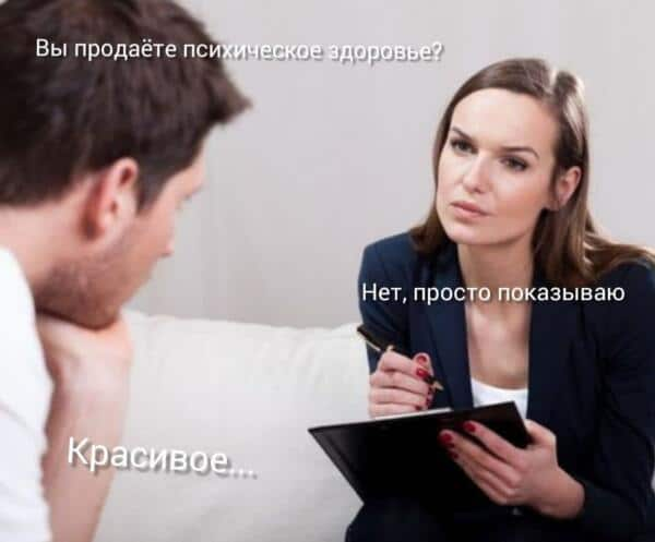 Bigpicture ru krasivo 600x497