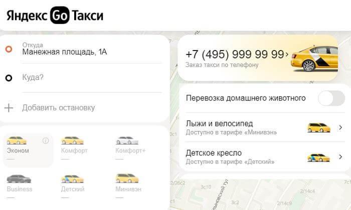 luchshee prilozhenie taksi na mobilnyy eto yandeks