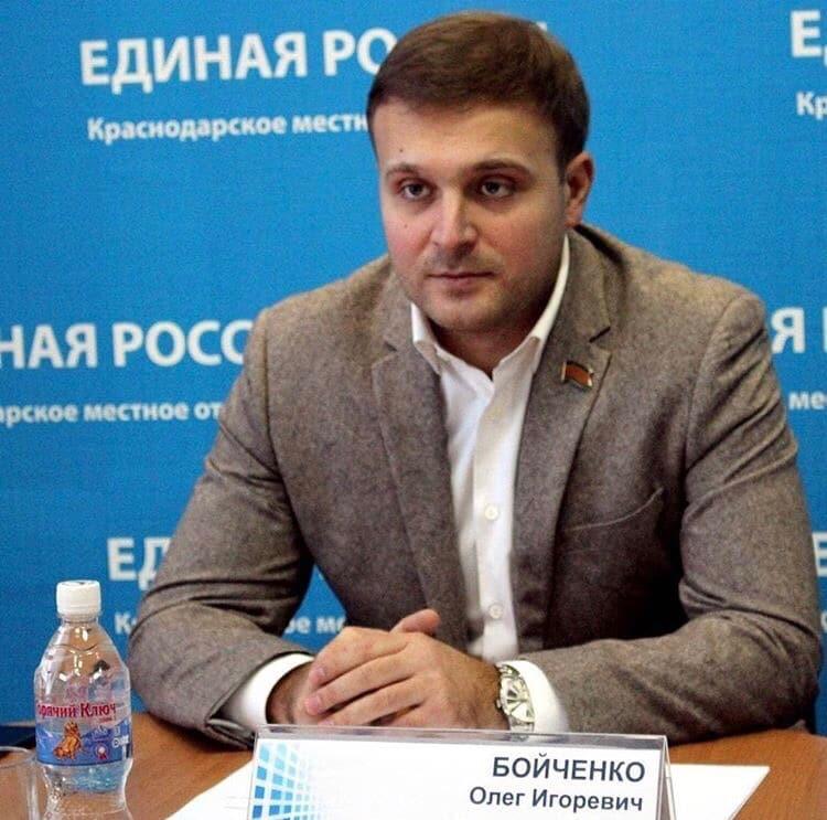 oleg boychenko