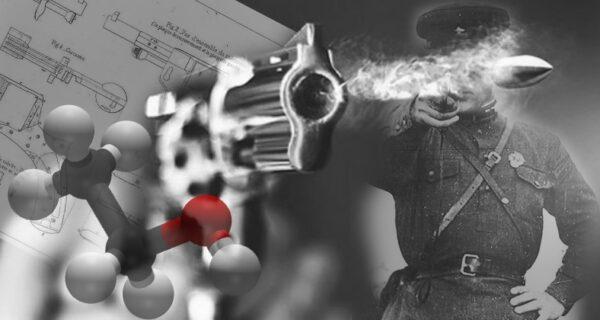 Зачем в СССР изобретали револьвер, стреляющий спиртом