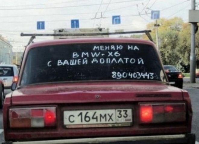 Bigpicture ru 12ne prodeshevit