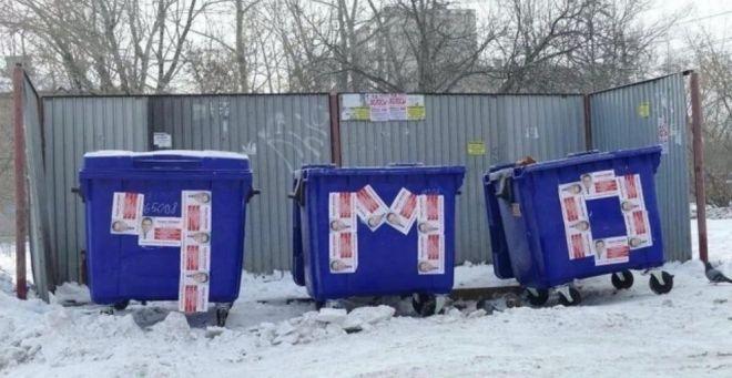 Bigpicture ru 17listovki