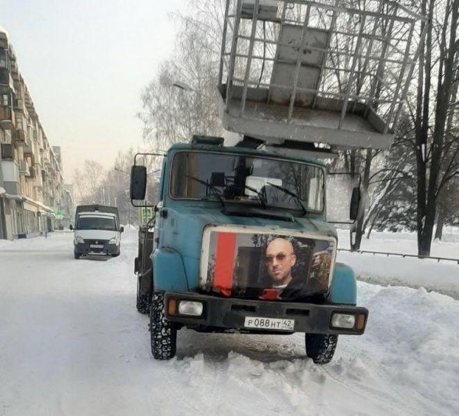 Bigpicture ru 2dmitriy nagieva