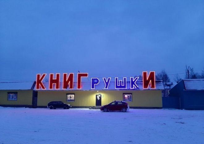 Bigpicture ru 6genii marketinga