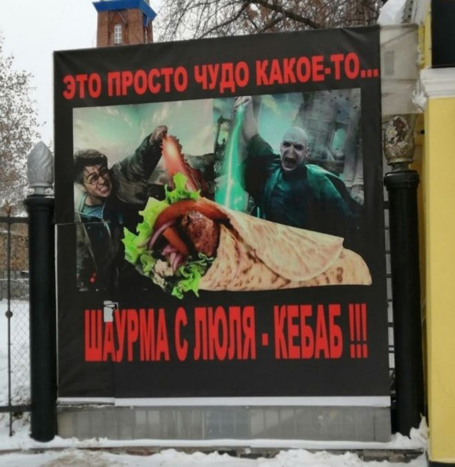Bigpicture ru 7chudo chudnoe