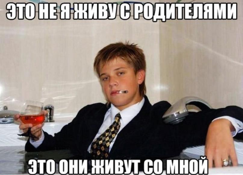 Bigpicture ru eo6mbzbixfm