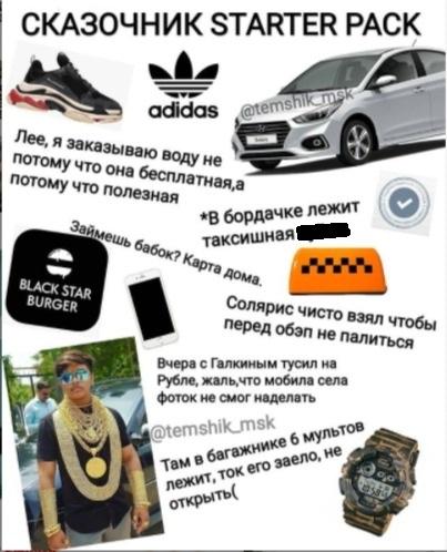 Bigpicture ru screenshot www.instagram.com 2021 08 25 18 35 57 605