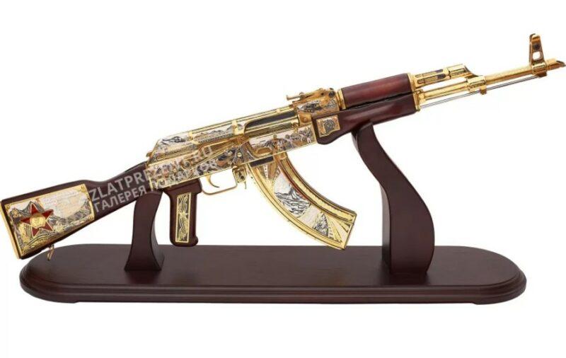 Bigpicture ru золотой автомат калашникова охолощенный афганистан