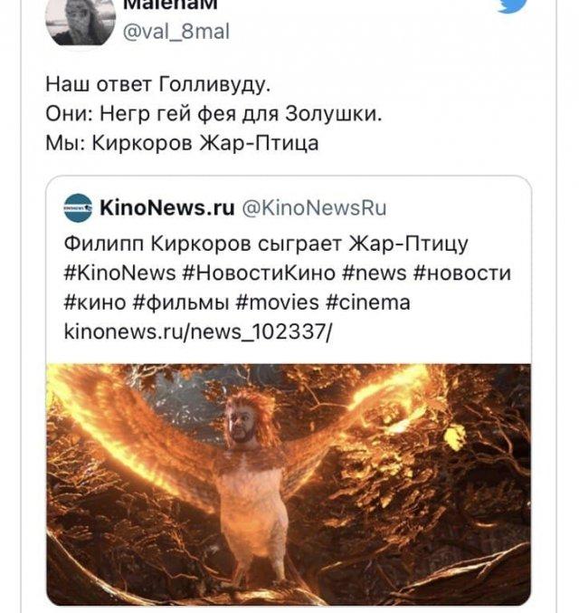 Bigpicture ru 218012 9 trinixy ru