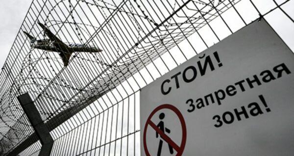 Под грифом «Секретно»: 7 закрытых городов России, о которых мало ктознает