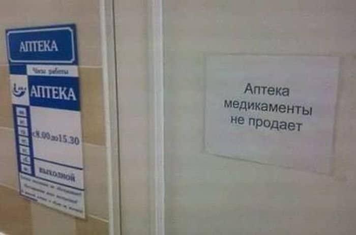 Bigpicture ru 999999