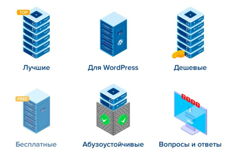 Bigpicture ru best hosting services