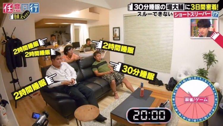 Bigpicture ru daisuke hori sleep3 750x423