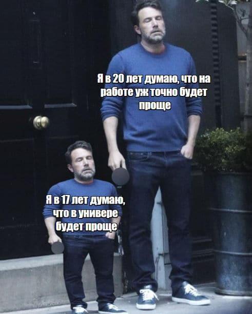 Bigpicture ru imgonline com ua compressed tumjbowrodn3dprm