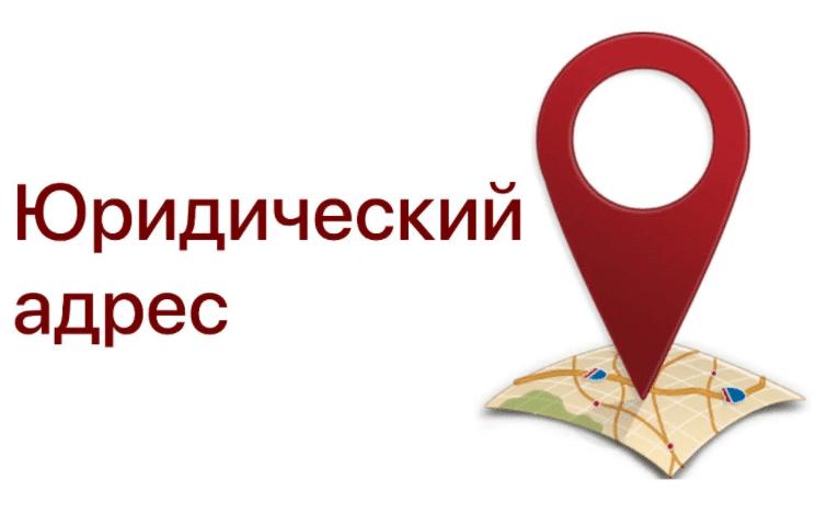 Bigpicture ru юридический адрес