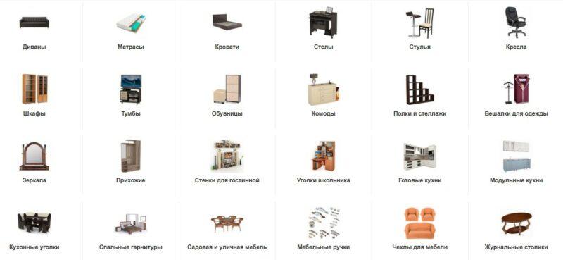 Bigpicture ru мебель