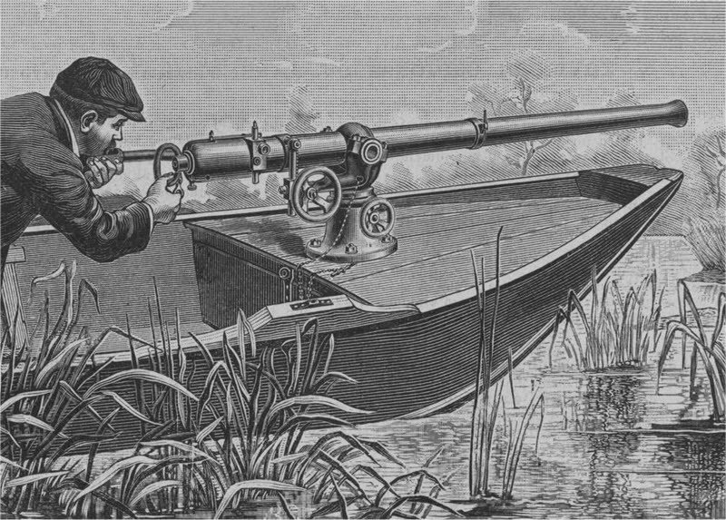 Bigpicture ru punt gun 4