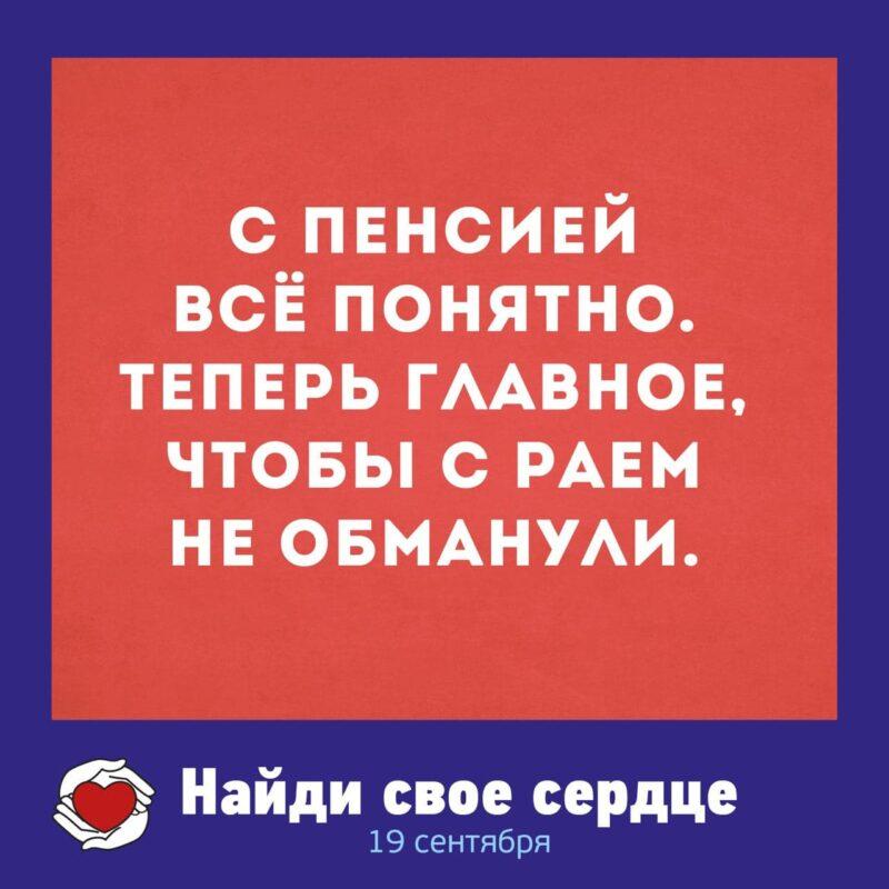 Bigpicture ru странные мемы 2