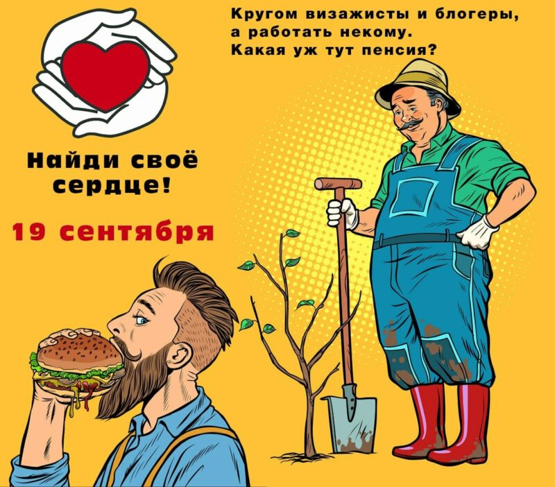 Bigpicture ru странные мемы 5