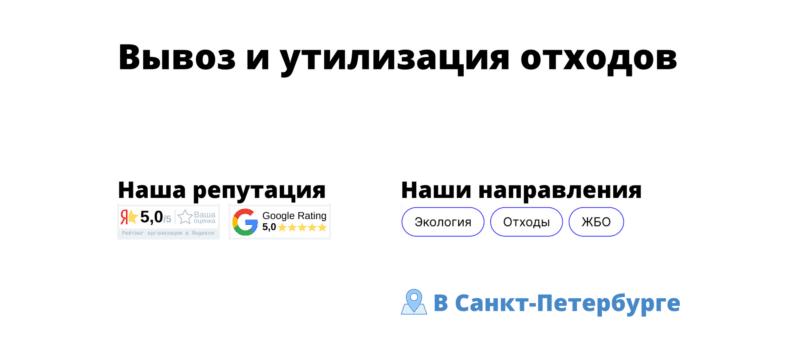 Bigpicture ru увозов