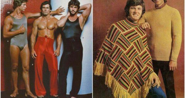 Как выглядела мужская мода в 70‑е. Надеемся, она никогда не вернется